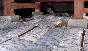 床下調湿材